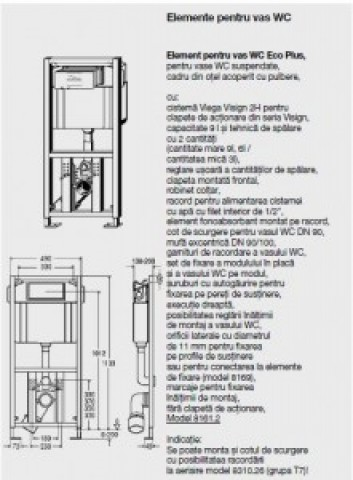 6066664 Rezervor WC ingropat VIEGA ECO PLUS