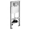 0560099 SCHELL  Rezervor WC ingropat Montus C 120